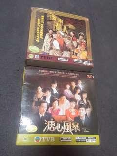 Free : Hong Kong Serial Drama TVBI : 2 Titles (Both Part I missing)