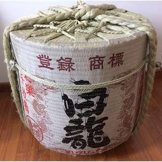 Authentic Japanese Sake Barrel Display (72L)