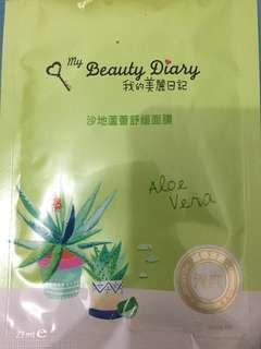 My Beauty Diary AloeVera Mask