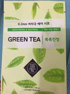 Etude House Therapy Air Mask#GreenTea