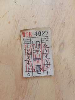 70年代九巴一毫車票,10cents Kowloon Motor Bus Company Bus Ticket circa 1970's
