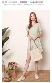 Babydoll Dress in Mint