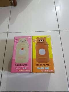 S> Rilakkuma Water Bottle