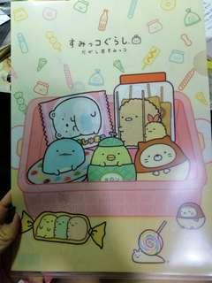 BN sumikko gurashi A4 file from Japan
