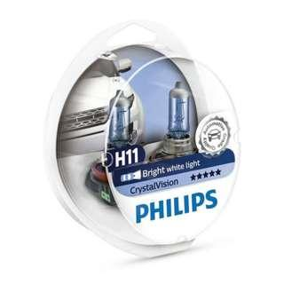 CLEARANCE PHILIPS Crystal Vision H11