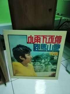 李逸。黑胶唱片。Lee yee  Record Vinyl.