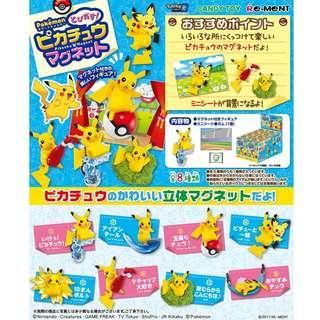 Re-ment 日本食玩 Pikachu Pokemon Magnet 比卡超 寵物小精靈 磁石貼 磁鐵 精靈球 全套8款 (全新)