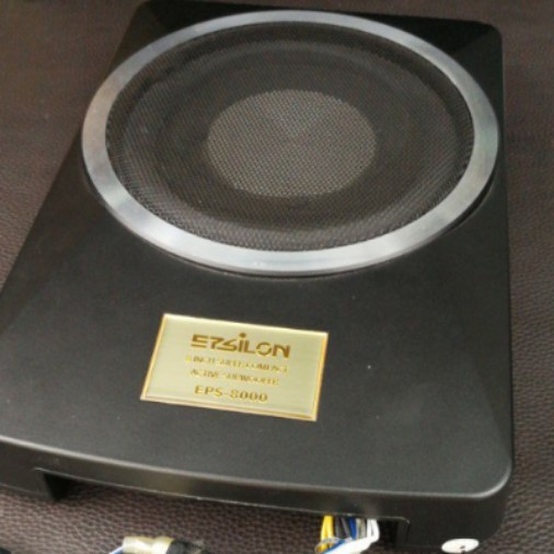 epsilon car 8000 mini subwoofer for cars electronics. Black Bedroom Furniture Sets. Home Design Ideas