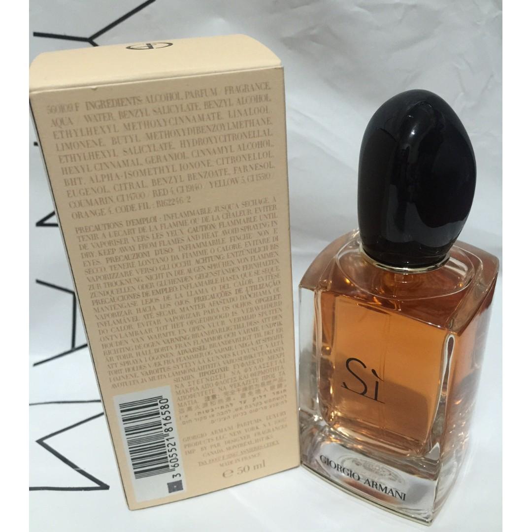 Giorgio Armani Beauty Sì Eau de Parfum 1.7 oz/ 50 mL