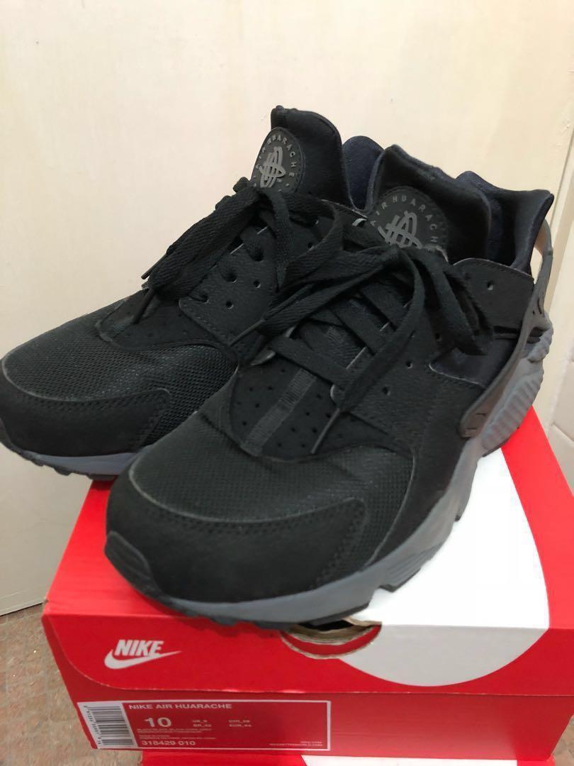 604e41e44c5fd Nike Air Huarache (not Vapormax Flyknit Yeezy Boost)