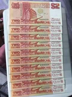 Unc Singapore Ship 🚢 Series 2 Dollar Running Number