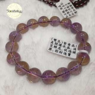 紫黃晶水晶鏈 12mm