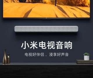 🚚 小米MI家庭藍牙音響Bluetooth surround speaker