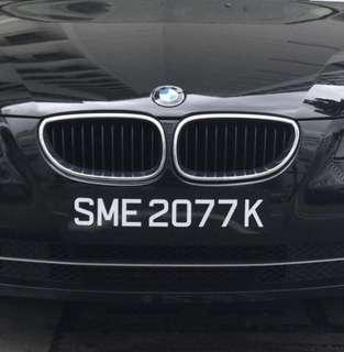 Beautiful Car Plate for Sale - SME2077K