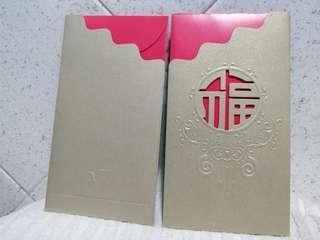 Ang Pao / Red Packet