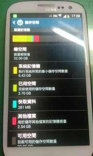 三星S3全新電池32G 8.5新功能一切正常