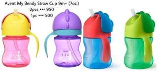 Avent My Bendy Straw Cup with Handle 7oz.