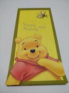 Pooh Letter sheet Memo