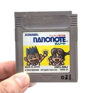 (中古) 原裝日版 GameBoy GB Game NANONOTE 電子手帳