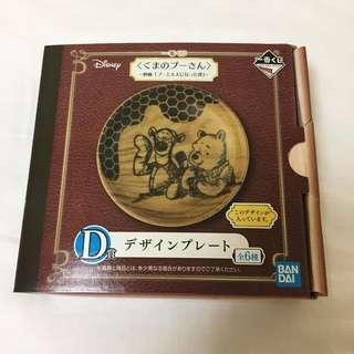 Japan Tokyo Disney Winnie the Pooh 小熊維尼 一番抽 小碟 豉油碟 跳跳虎 D獎
