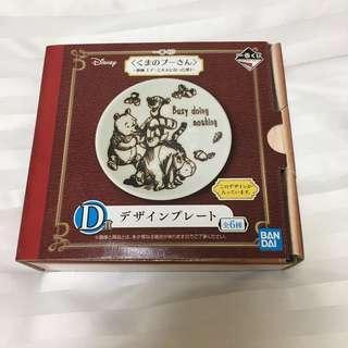 Japan Tokyo Disney Winnie the Pooh 小熊維尼 伊唷 跳跳虎 小碟 一番抽 D獎 豉油碟 凹凸面