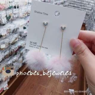 Shallow time hypoallergenic fashion heart dangling fur ball