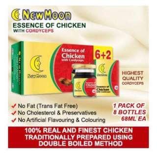 [Ready Stocks] - New Moon Essence Of Chicken With Cordyceps 8'S X 68ml