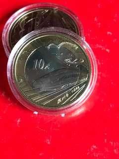 高鐵紀念幣
