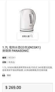 Panasonic 全新