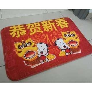 0812/M8/E4*S 地毯(y) #请放上水印.