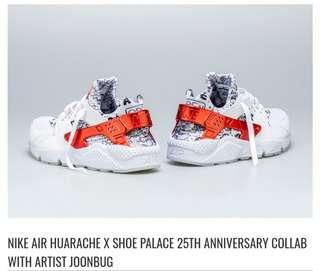Shoe Palace 25th Anni x Nike Huarache Air