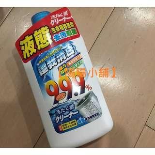 🚚 【陽陽小舖】《還我清白》液態洗衣槽去污清潔劑 600ml/罐
