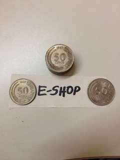 Singapore Old Coins 50cents (10pcs)
