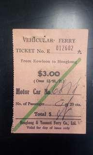 兩張 60 年代汽車渡輪車票/船票,九龍香港兩岸對開,一對兩張 。
