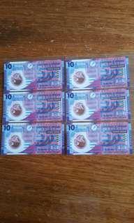 全新: 塑膠鈔票: (唐英年先生) 靚號碼:訊號碼: 香港特別行政區政府: 法定貨幣: 財政司司長唐英年先生: 金融管理專員任志剛先生: 兩位先生已經卸任:2007年4月1日出版:共6張