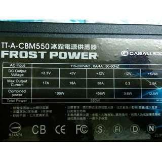冰霜電源供應器550W