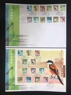 香港通用郵票首日封一對