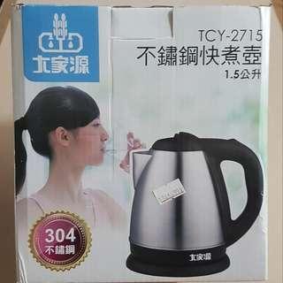 🚚 🔴大家源1.5L (304)不鏽鋼快煮壺TCY-2715