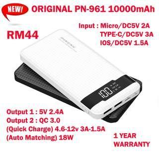 Pineng Power Bank Quick Charge 3.0 10000mAh PN-961 PN961