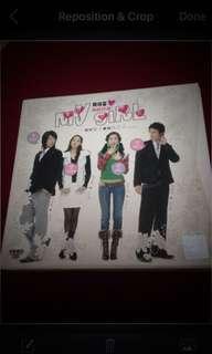 Korean Movie cd available  : My Girl series