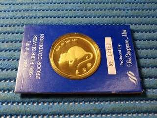 1984 Singapore Lunar Year of the Rat Silver Proof Medallion