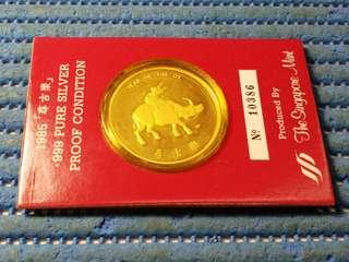 1985 Singapore Lunar Year of the Ox Silver Proof Medallion