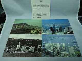 英女皇加冕40周年,1993年香港郵政署發行的名信片