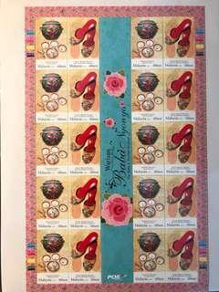 Baba Nyonya - The Baba & Nyonya Heritage Stamps