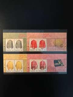 Kebaya Nyonya Stamp Collection