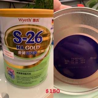 惠氏S26 Gold 低敏