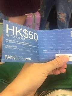 (New) fancl $50 cash coupon voucher 無添加現金優惠券