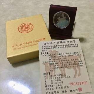 🚚 92年羊年精鑄紀念銀幣