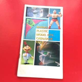 Bandai Model Kit Catalogue 1992 模型小冊 機動戰士