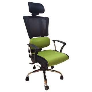 Condole Executive Chair